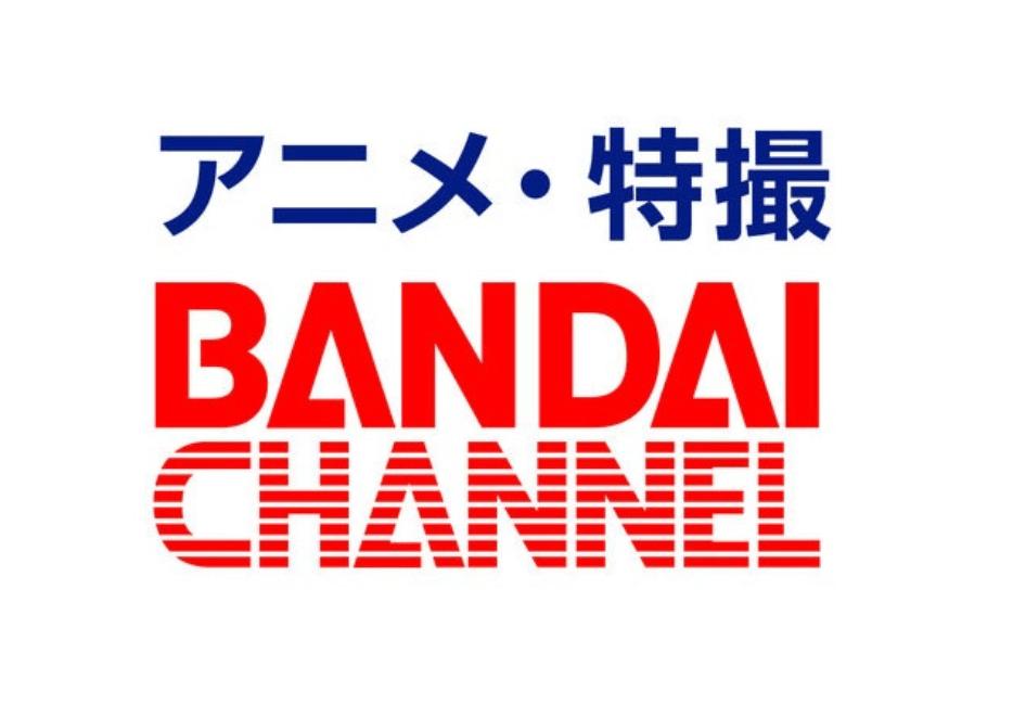 バンダイチャンネルのロゴ