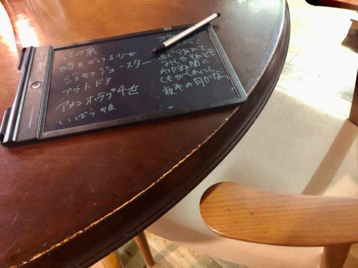 家族団らんの場所である机の上に置かれたブギーボード