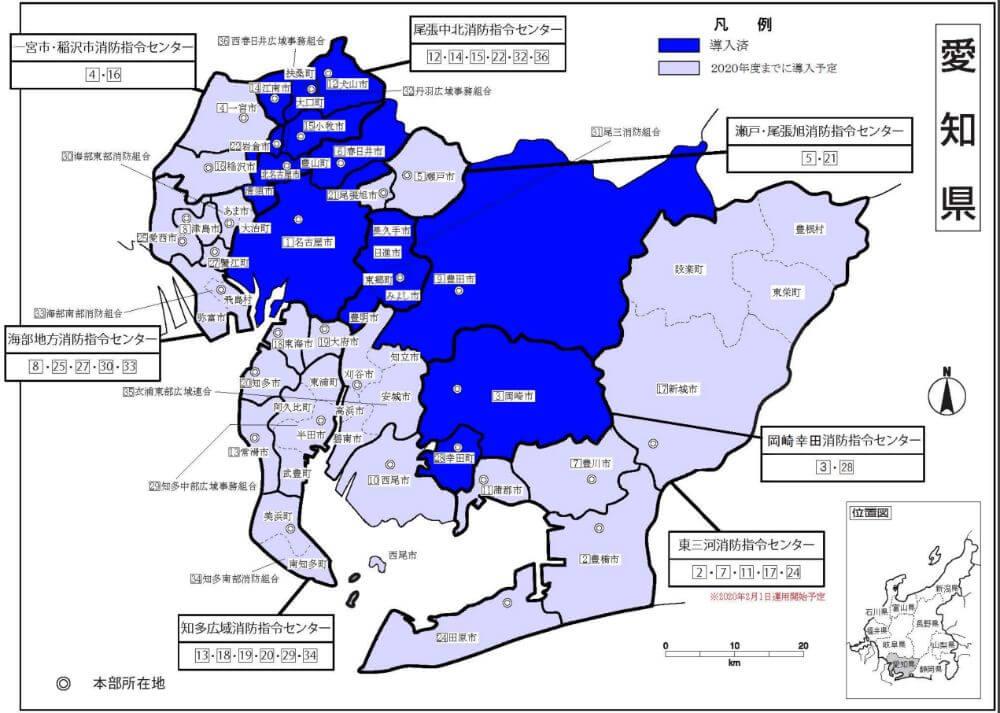 NET119愛知県の導入状況を示した地図。名古屋市や豊田市など西三河を中心に導入済みだが3分の2ほどは2020年度内導入予定